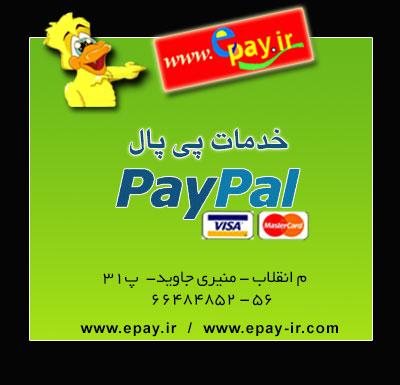 epay=logo-mobile-version-3